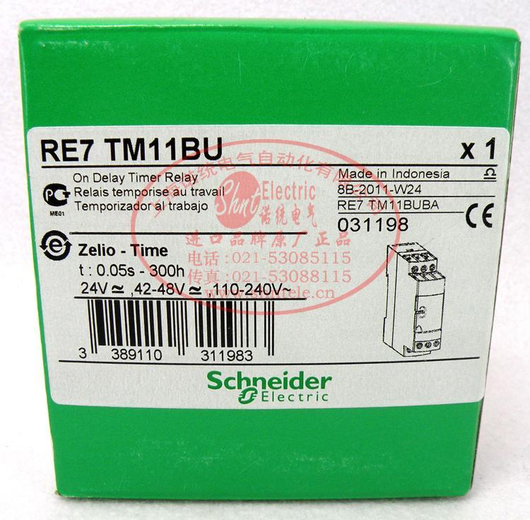 Relé de tiempo multifunción RE7TM11BU RE7-TM11BU
