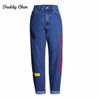 2017 Vintage High Waist Jeans For Woman Mom Boyfriend Ribbon Red Jeans Femme Push Up Denim