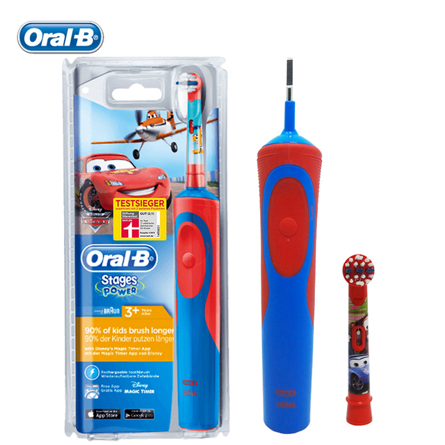 BRAUN Oral B Children Electric Toothbrush D12513K Gum Care Waterproof CARS Safety Recharging Teeth brush for Boys Ages 3+