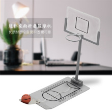 Mini Desktop Folding Basketball Player Creative Shooting Machine Decompression Toys Childrens Day Gifts
