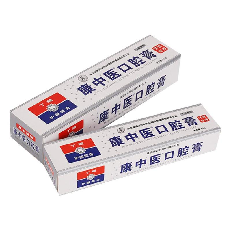 Traditional Chinese Medicine Oral Toothpaste Antimicrobial Hemostasis Eliminate Mouth Odor Oral Hygiene Teeth Whitening 65g Z3