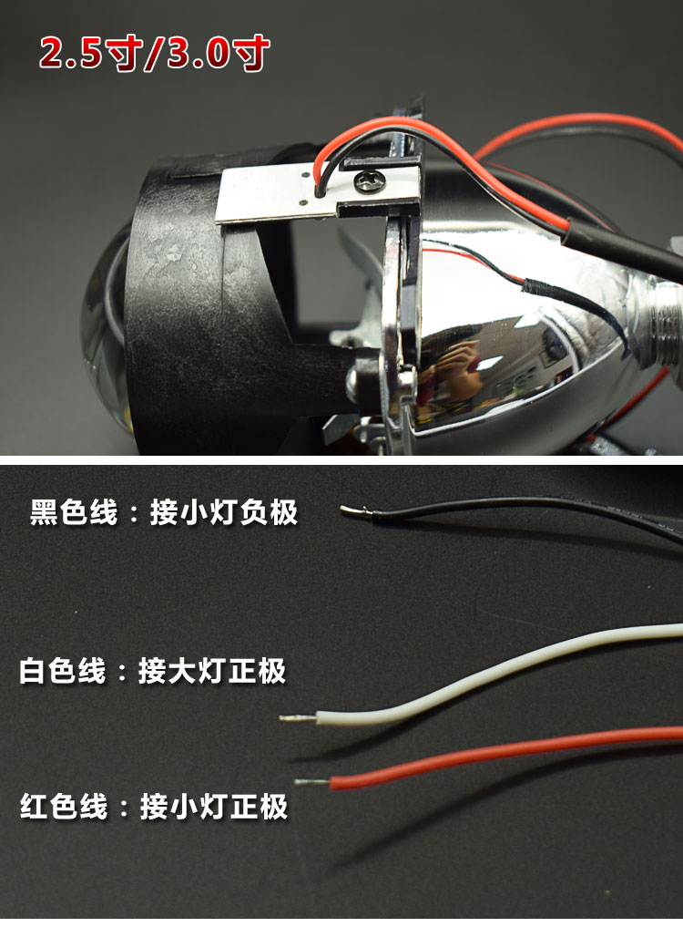 Led Devil Eyes / Demon Fit In 2,5 / 3 Inch Projector Lens, Car - Billygter - Foto 5