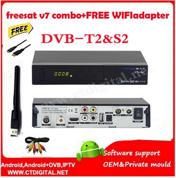Free sat V7 Combo dvb-t2 dvb-s2 Satellite Receiver with PowerVu Biss Key Ccam Newam Youtube USB Wifi free sat v7 combo wifi