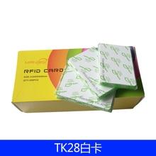 125 KHz ID пустой манго карты TK4100 метки EM4100 карты 200 шт./лот