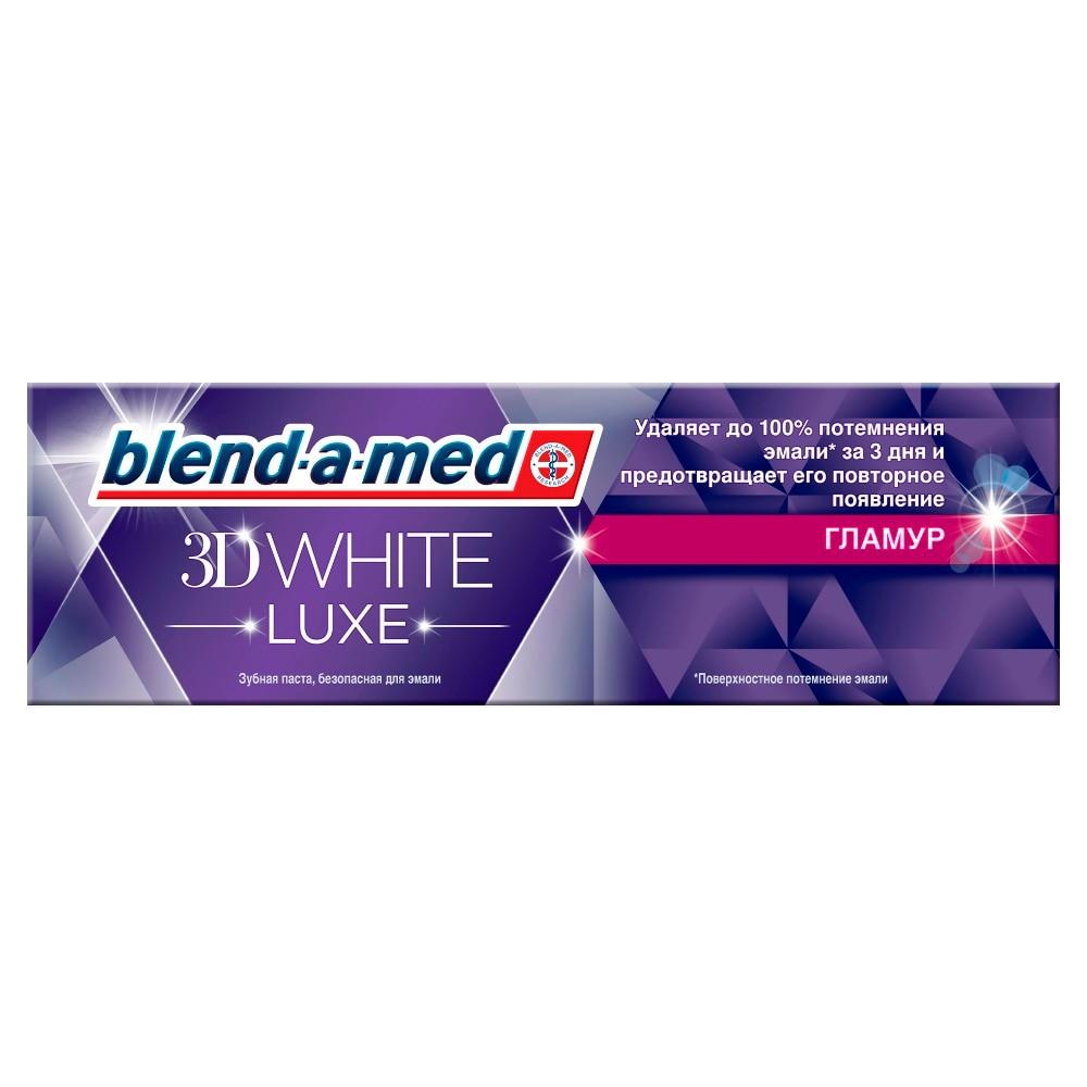 Toothpaste Blend-a-med 3D White Luxe Glamor 75ml rolsen rsl1804 glamor