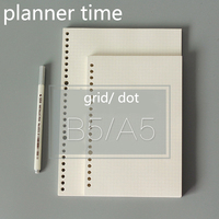 A5 B5 Spiral Notebook Refills Loose Leaf Multi Holes 60 Sheets Inner Pages Dot Grid Graph Papers