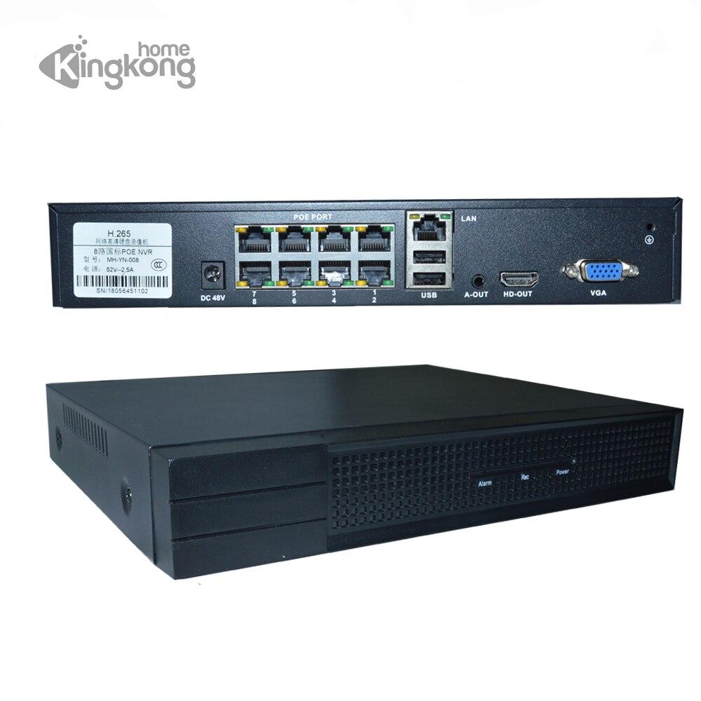 все цены на Kingkonghome 4MP IP Camera Audio Record WITH POE Security CCTV System Home 4CH NVR Network Recorder Video Surveillance 8CH Set онлайн