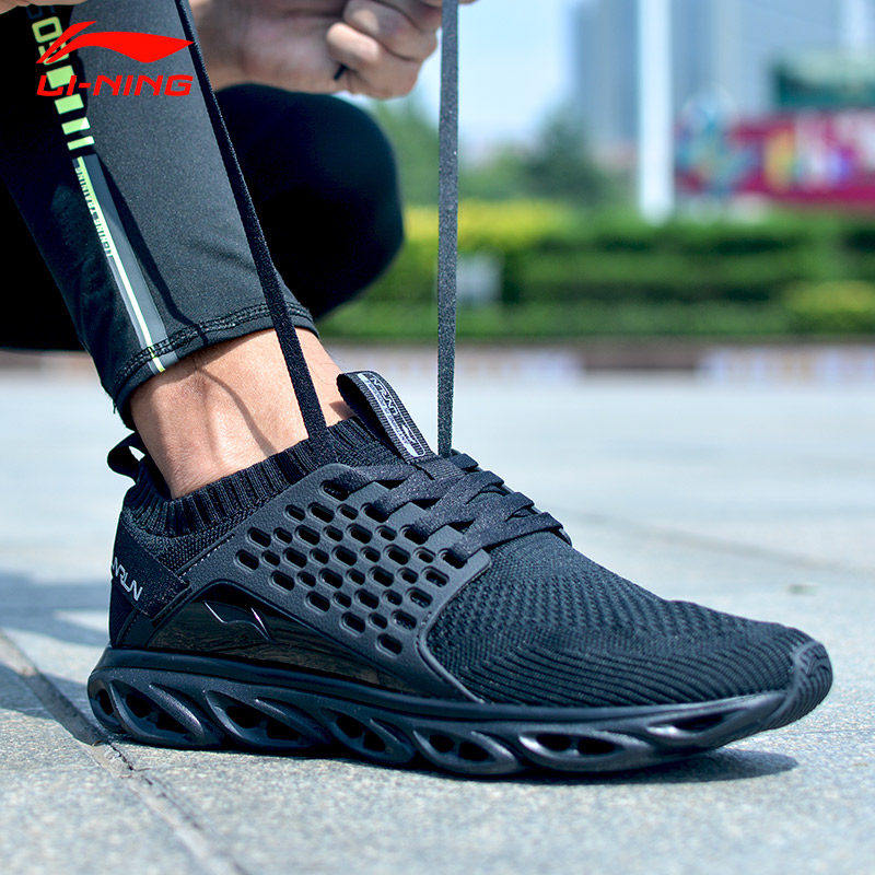 Li Ning Men s LN ARC Running Shoes Cushion Mono Yarn LiNing Stable Support Sports Shoes