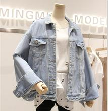Korean style female casual loose light blue jean coat tide fashion Embroidery jean jacket girl sping autumn jean outfit