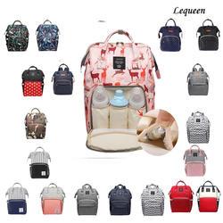 Lequeen сумка для кормления Мумия Материнство подгузник бренд большой емкости Детская Сумка Дорожная Рюкзак дизайнерская сумка для кормления