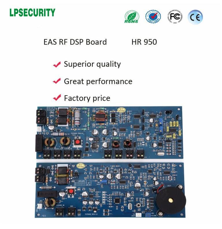 DC24V 8 2mhz EAS RF DSP Board PCB RX TX for eas antenna Yellow Bule HR