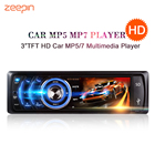 Car Radio Player 1 DIN 12V Full-color 3-inch TFT Screen MP3 MP4 MP7 FM USB AUX Audio Power Amplifier Stereo Multimedia Autoradio