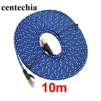 Centechia 새로운 도착 내구성 10 메터 CAT7 이더넷 인터넷 네트워크 패치