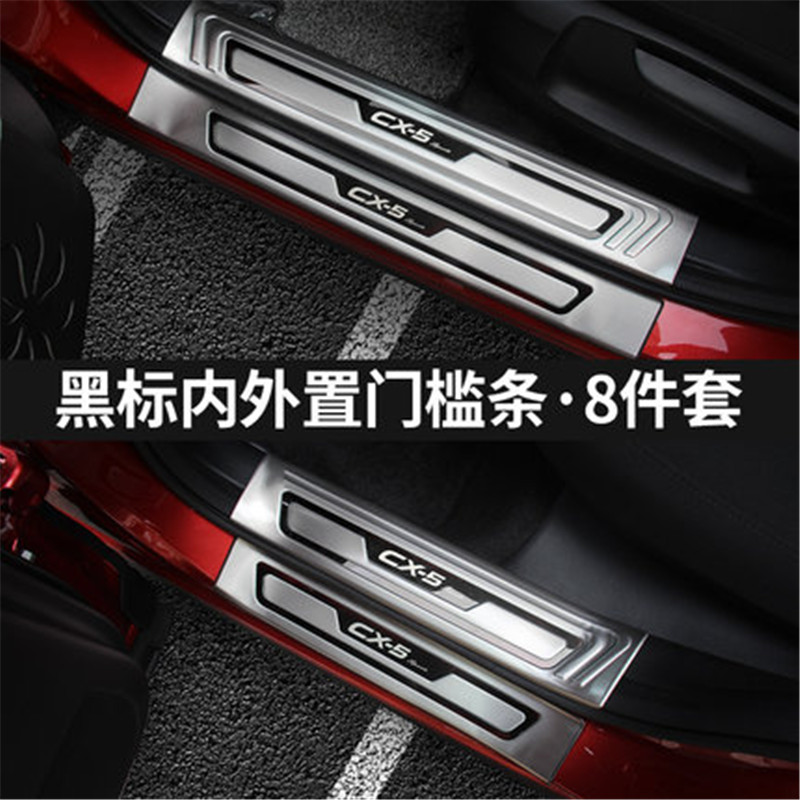 Stainless Steel Black LOGO Scuff Plate/Door Sill Door Sill Friction plate threshold for Mazda CX-5 cx5 2017 2018 for toyota fj cruiser led door sill stainless steel scuff plate threshold sticker accessories 2 pcs
