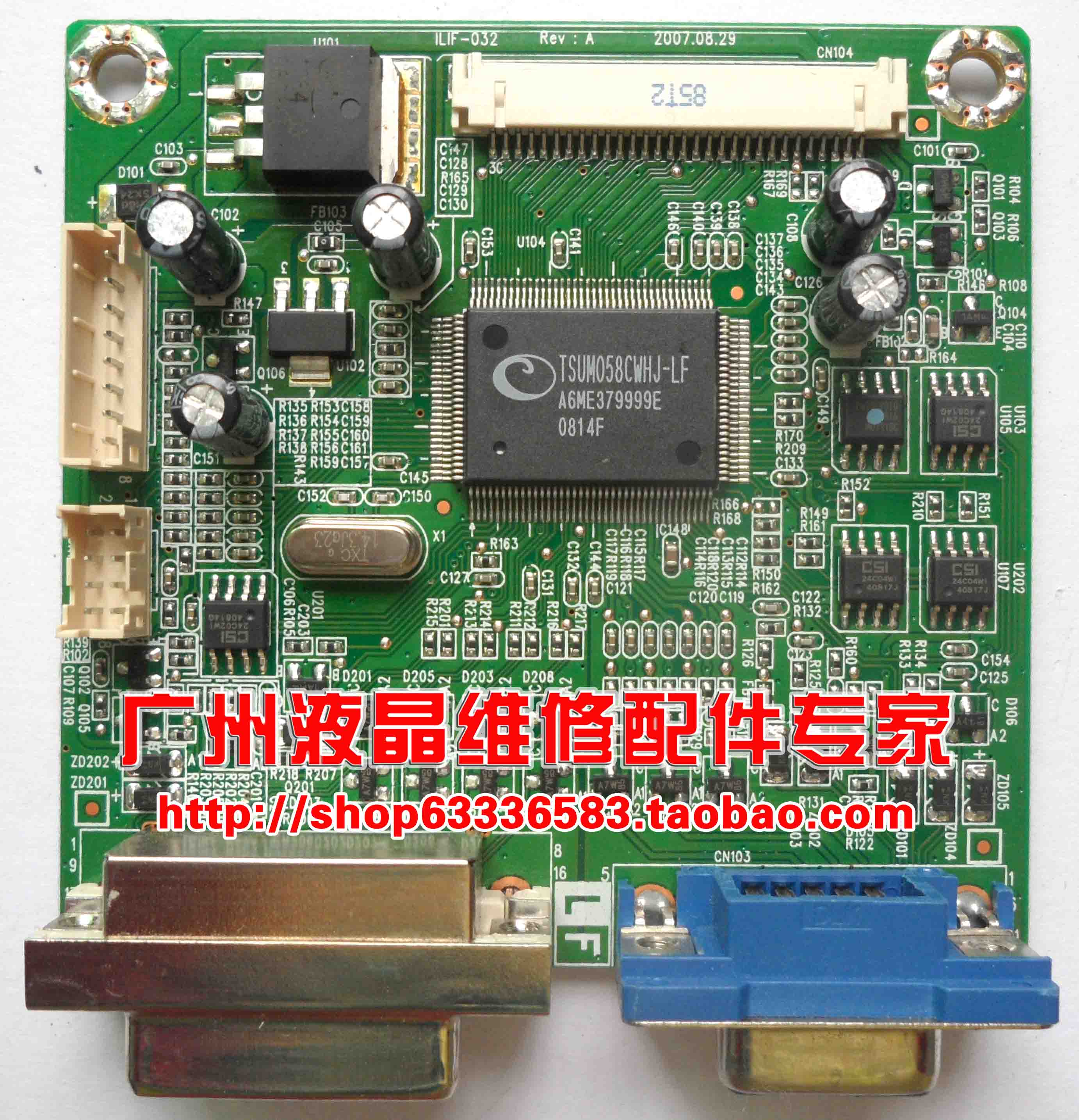 Free Shipping>Original 100% Tested Working  VX2255wm-4 VSC9B1F driver board ILIF-032 491261300100R motherboard free shipping 370 6072 03 540 6706 01 server fan for sun netra440 n440 tested working