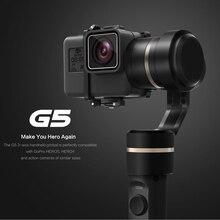Feiyu FY-G5 Handheld gopro gimbal 3-Axis stabilizer steadicam for GoPro HERO5 4k SJ Action Camera weigh Splashproof Humanized
