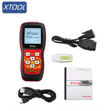 Orijinal Xtool PS100 POBDII Can tarayıcı PS100(China)