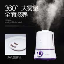 Free shipping new quiet bedroom home humidifier mini air conditioner air purifier office bulk aromatherapy machine Humidifiers
