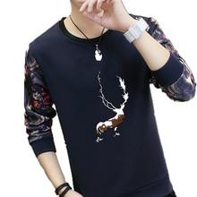 New Originals Hoodies Men's Printing Sweatshirt Casual Fleece Hooded Sweat Top Pullover Sportswear Autumn Fashion Patchwork Elk