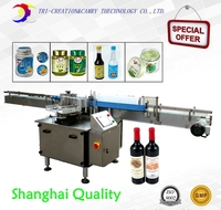 automatic wet glue paper labeling machine,wine beer glass bottle labeling machine_shangahai packing machinery factory ISO CE