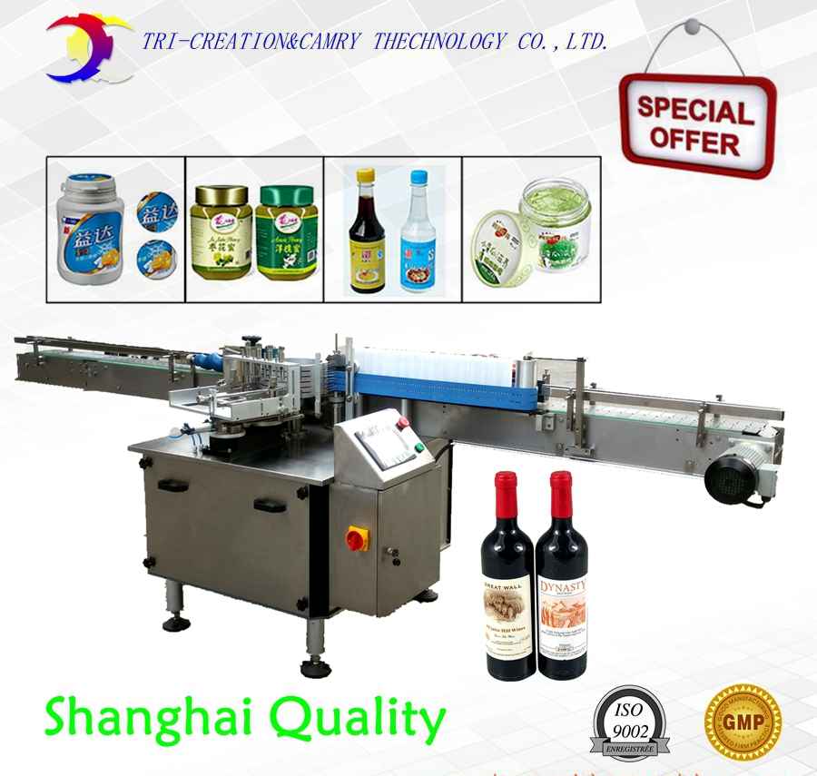 Automatic Wet Glue Paper Labeling Machine,wine Beer Glass