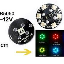 1pc Matek systems RGB LED X6 12V 7-color Circle Board Led DIY Lights For RC