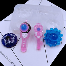 1PC Magic wandPendant Craft DIY Transparent UV ResinepoxySilicone Combination Molds for Making Finding Accessories Jewelr