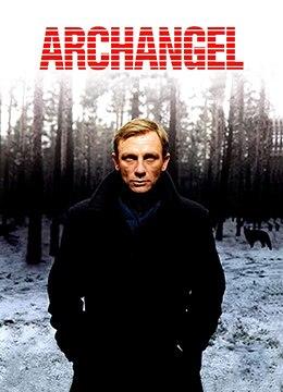 《大天使》2005年英国,俄罗斯剧情,悬疑,惊悚电影在线观看