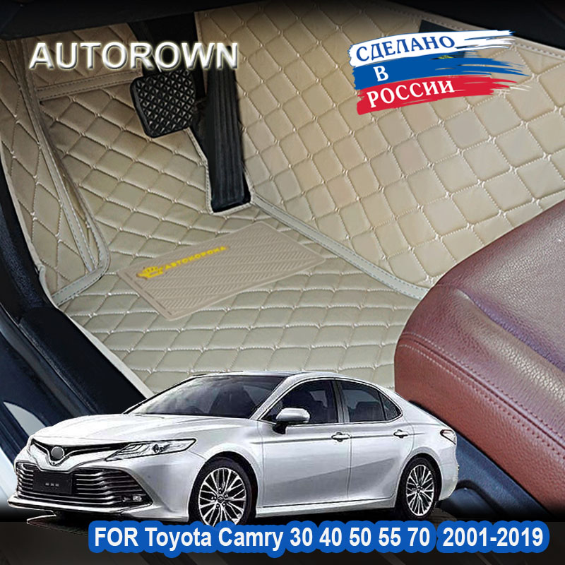 Beige All Weather Floor Mats Custom Fit for Mercedes-Benz E-Class 2006-2008 Sedan Heavy Duty Floor Protection Non Slip Leather Front+Rear 4 Pieces