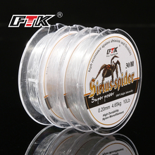FTK Nylon Ice Fishing Line 30M Fishing Accessories Level Sink Line for Winter DIA/MM 0.08-0.25mm 2.9-12.5LB 1.3-5.7kg Tackle