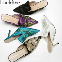 Spring summer retro chic Women Slippers silk velvet Embroider Shoes high Heels Shoes Women Pointed Toe lazy fur slippers mules