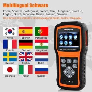 Image 5 - Foxwell NT520 PRO Full System OBD2 Scanner ABS SRS SAS BMS DPF EPB Oil Reset Injector Coding Auto OBD ODB 2 Car Diagnostics Tool