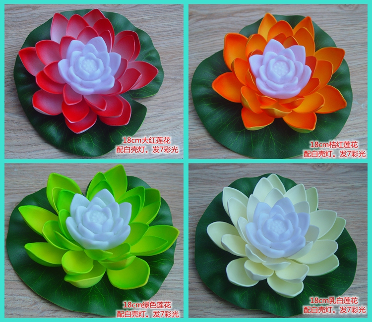 7 colors artificial plastic lotus flowers with led lights the 7 colors artificial plastic lotus flowers with led lights the electronic wishing lamp floating for pools christmas decoration in artificial dried flowers mightylinksfo