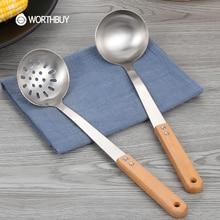 WORTHBUY кухонная утварь из нержавеющей стали кухонный инструмент с экологически чистой деревянной ручкой Нескользящая суповая ложка кухонные принадлежности