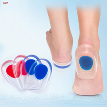 KLV Massage Silicone Gel High Heel Boots Pain Shoe Pads Inserts Insoles Support Spur Cushion цена 2017