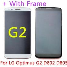 Negro/blanco pantalla lcd + montaje del digitizador de la pantalla táctil con el marco para lg optimus g2 d802 d805 panel de reemplazo de lentes de vidrio