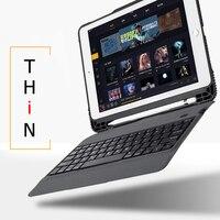IPad Pro 10.5 케이스 A1701 A1709 케이스 iPad Air 3 10.5 인치 태블릿 용 초박형 무선 블루투스 키보드 커버