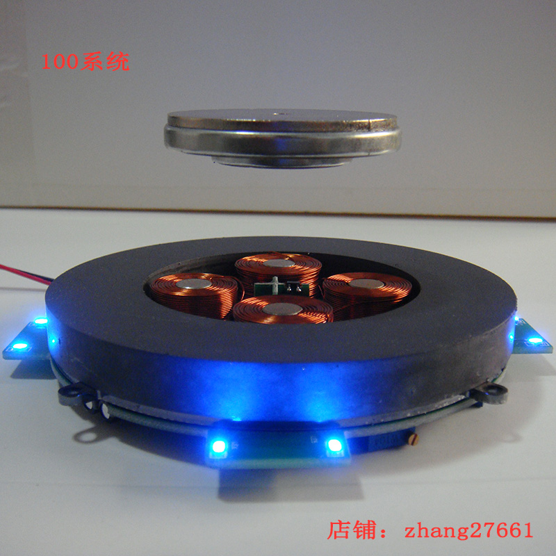 все цены на Magnetic suspension levitation bare piece DIY 500g Type with LED онлайн