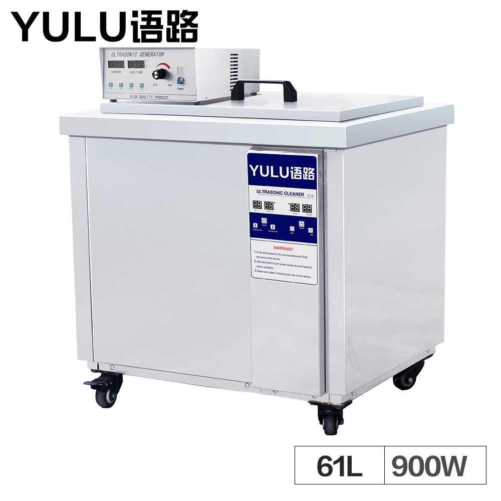 Digital 61L Ultrasonic Cleaning Machine Circuit Board Engine Parts Degreasing Hardware Heater Bath Time Electronic Ultrasound
