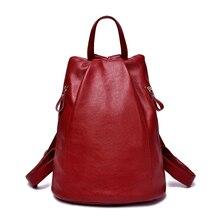 Для женщин Пояса из натуральной кожи Рюкзаки для Для женщин Мода Винтаж школьная сумка для Колледж девушка дорожная сумка Рюкзаки для студентов BD-001