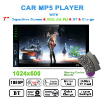 K9B Touch Bluetooth HD 7 Inch MP5 Player AM FM RDS Radio Tuner Mirror Link Steering