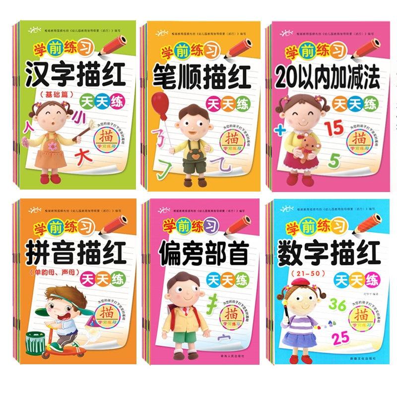 18pcs Chinese Characters Han Zi Pinyin Match Writing Books Exercise Book Learn Chinese Kids Beginners Preschool Workbook