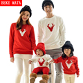 BEKE MATA Family Matching Outfits 2016 Christmas Family Look Mother Daughter Father Son T-shirts Sets Matching Family Clothing
