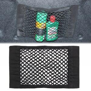 Image 2 - 車のインテリアネット車のトランクシートバック弾性メッシュネット車スタイリング収納袋ポケットケージマジックテープ