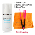 120ML mini hair repair Brazilian keratin treatment  hair comb and one peice towel for DIY at home  straighten