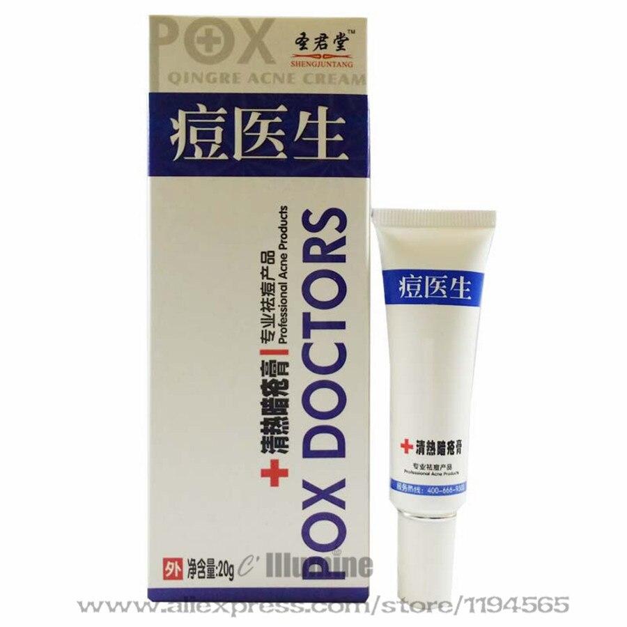 Pille gegen akne ohne untersuchung 40 fandeluxe Choice Image