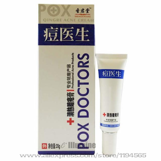 Reparación Pox Crema Médico Rápidamente Anti-Tratamiento Del Acné de La Espinilla Comedones Acné Productos Para El Acné Eliminación de Calor Profesional 20g