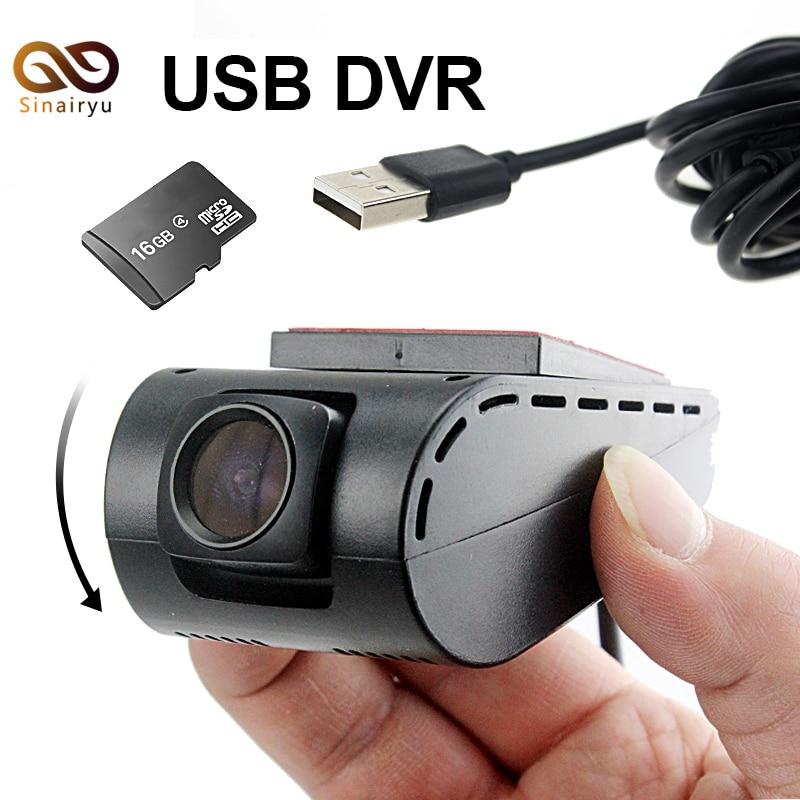 Sinairyu La HD USB DVR Caméra pour Android 4.2 4.4 5.1 6.0 7.1 Viedo DVD Lecteur Headunit Soutien SD Carte