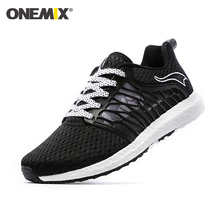 Men ONEMIX Sport Summer