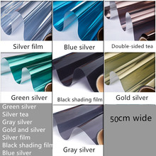 50X 200cm one-way perspective glass film Glass stickers home window stickers bedroom shade sunscreen film Decorative film